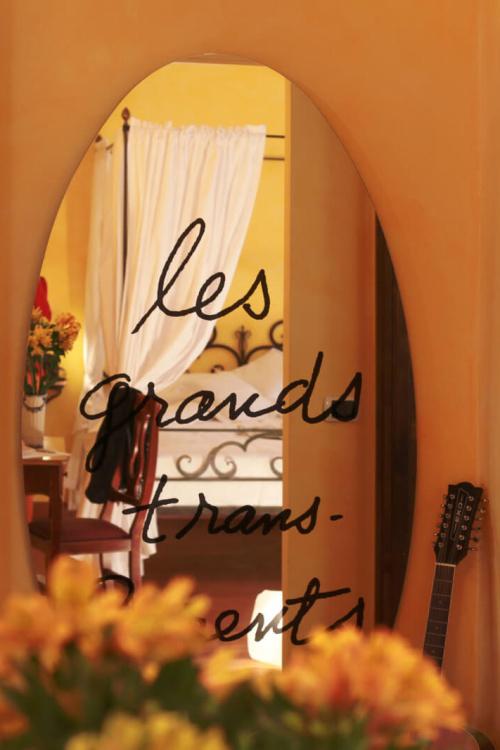Camera Tristano e Isotta specchio artistico